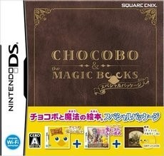 Chocobo to Mahou no Ehon : 1-2 Special Package